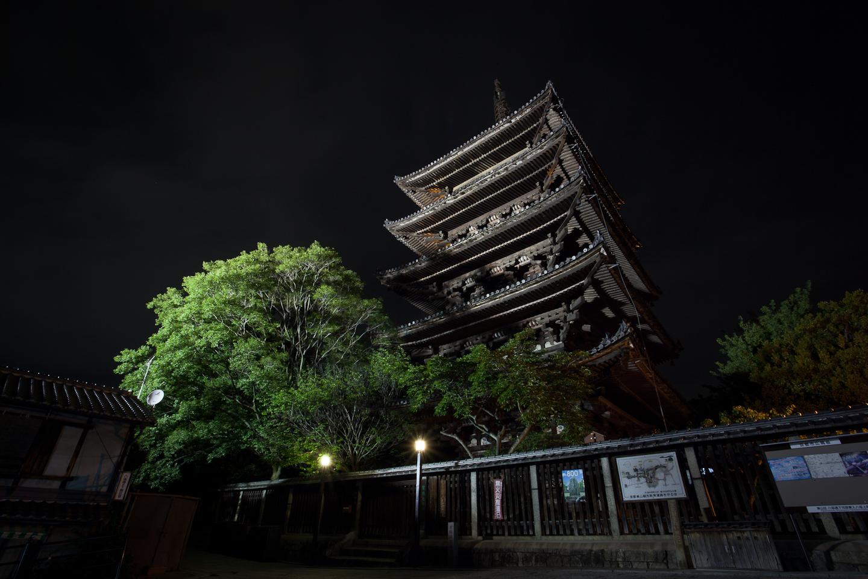 Japan-136.jpg