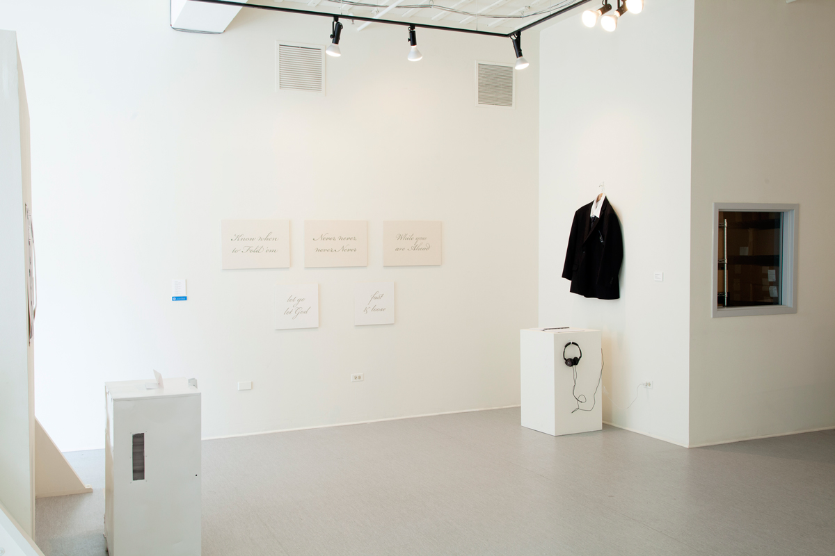 Installation view of work by Chad Person and S&S Security