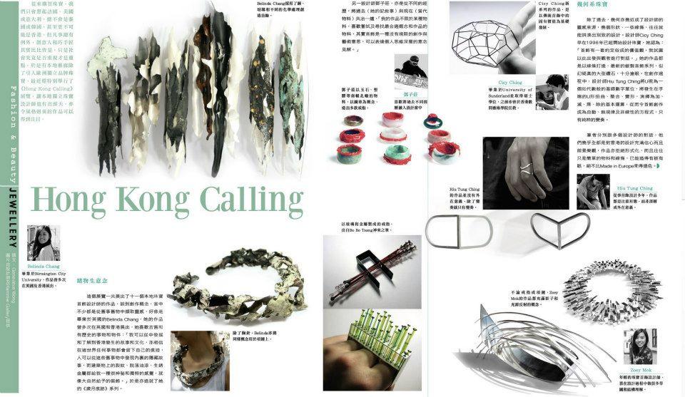 MingPaoWeekly 2012 Aug