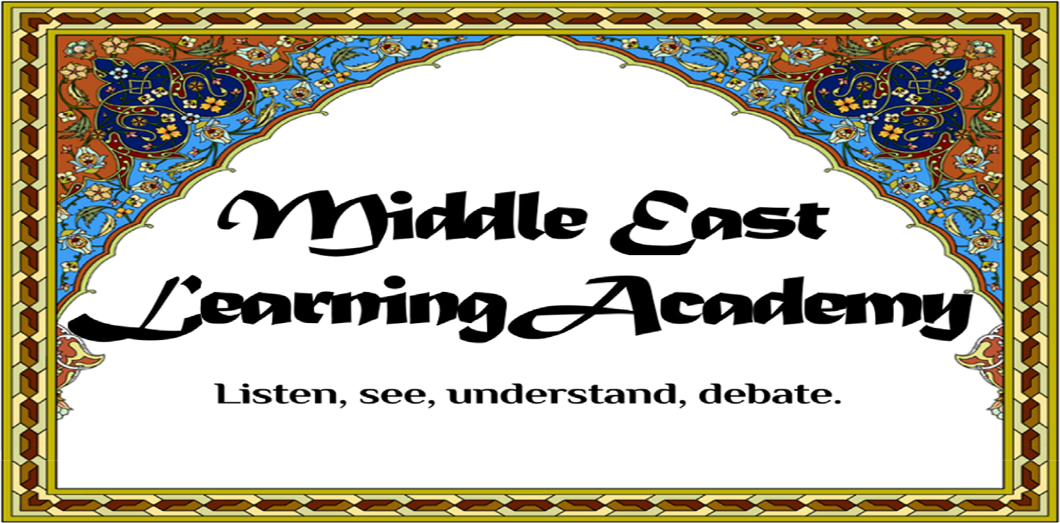Middle East Learning Academy Gate