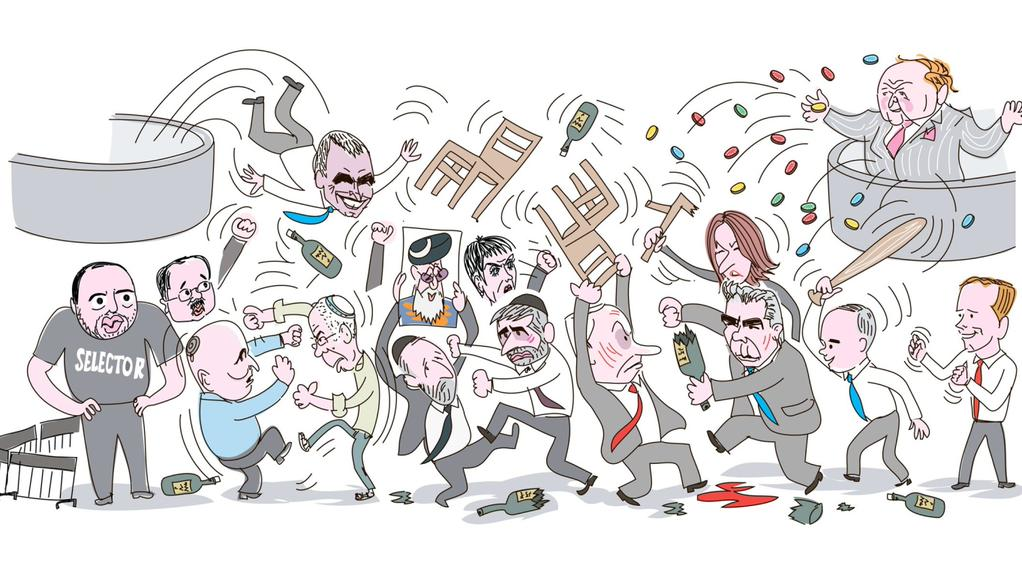 Israeli Election Race - Biderman