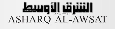 AlSharq al-Awsat.PNG