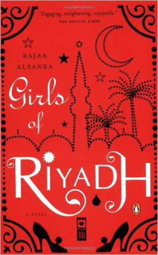 - Nirit Hinkis, research and program coordinator:Girls of Riyadh: A Novel, by Rajaa AlsaneaThis list is missing fiction, so I'm going to add some into the mix:This charming novel paints a picture of the lives of four young women raised in the upper echelons of Riyadh society,detailing their aspirations, romances, frustrations, and tragedies. The novel is presented in the form of a series of email blog entries, with each entry revealing new developments in the personal stories of the blogger and her friends. The narrator's publications become a sensation in Saudi Arabia, with readers responding in criticism and encouragement of her racy stories. The narratives themselves,as well as readers' reactions shed light on the complexities of modern Saudi society, especially as it pertains to women.