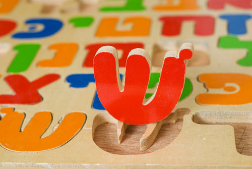 hebrew_letters_puzzle.jpg