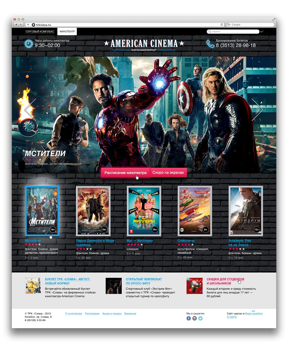 american_cinema.png
