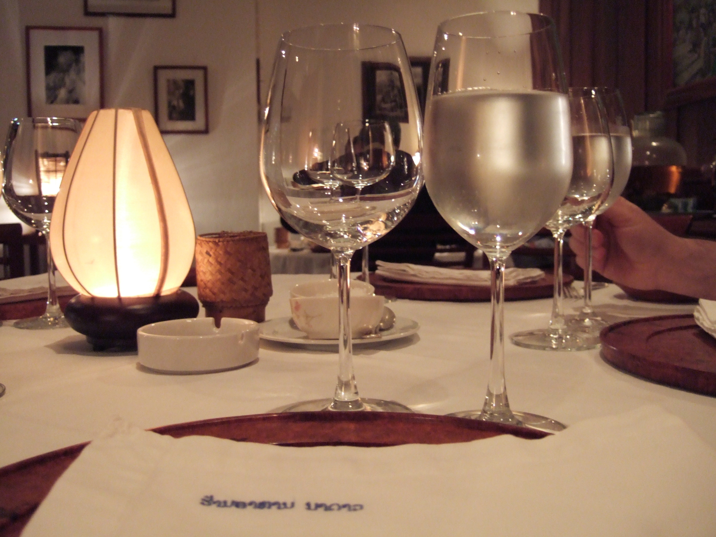 Restaurant Nadao.JPG
