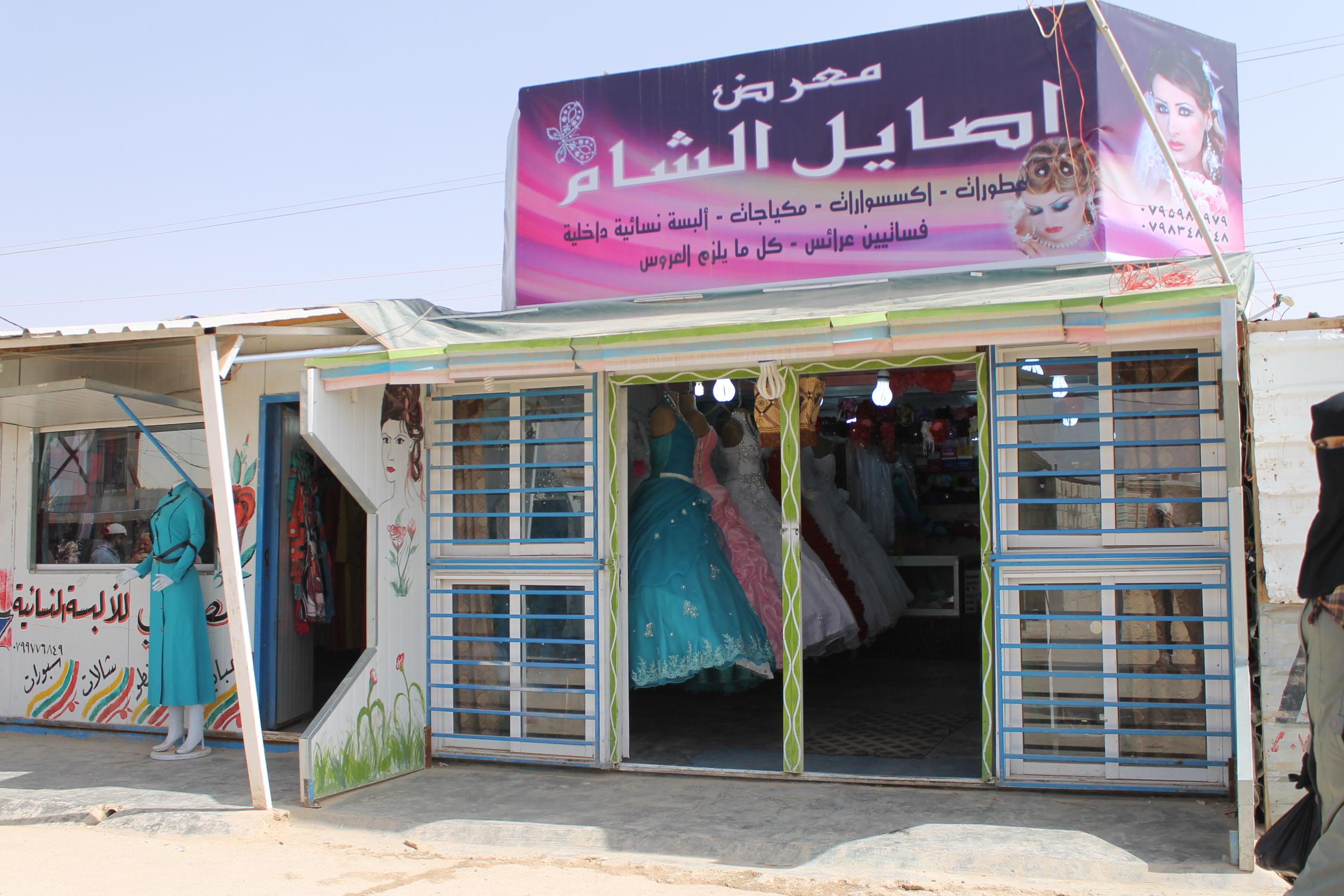 A shop in the market at Zaatari camp.