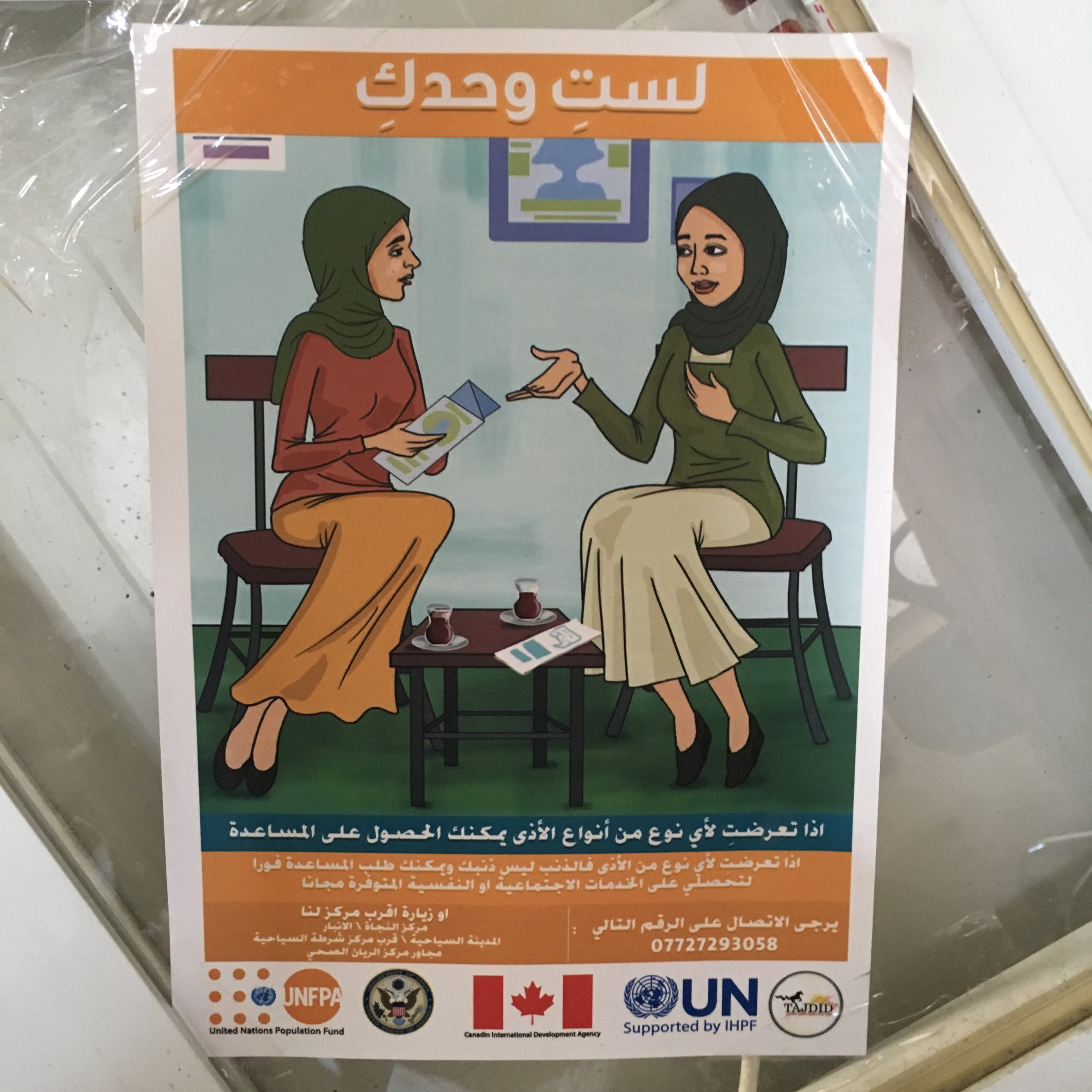 Iraqi women in conflict-affected areas are suffering grave acts of violence. This poster in an IDP camp informs women where they can seek help.