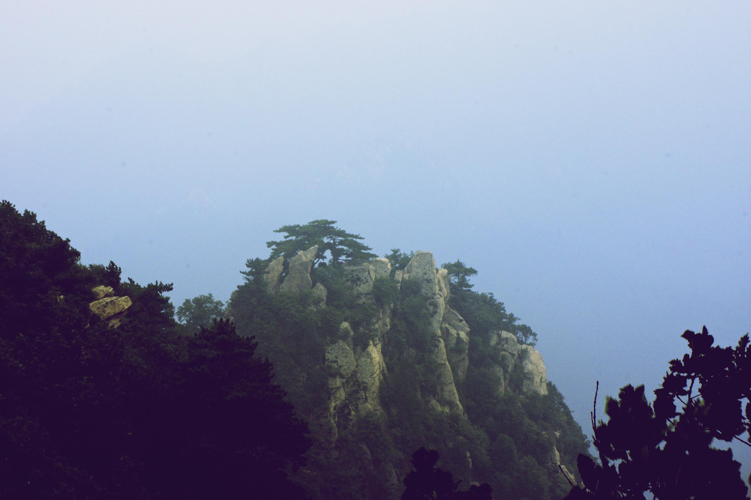 View from Yun Meng Shan.