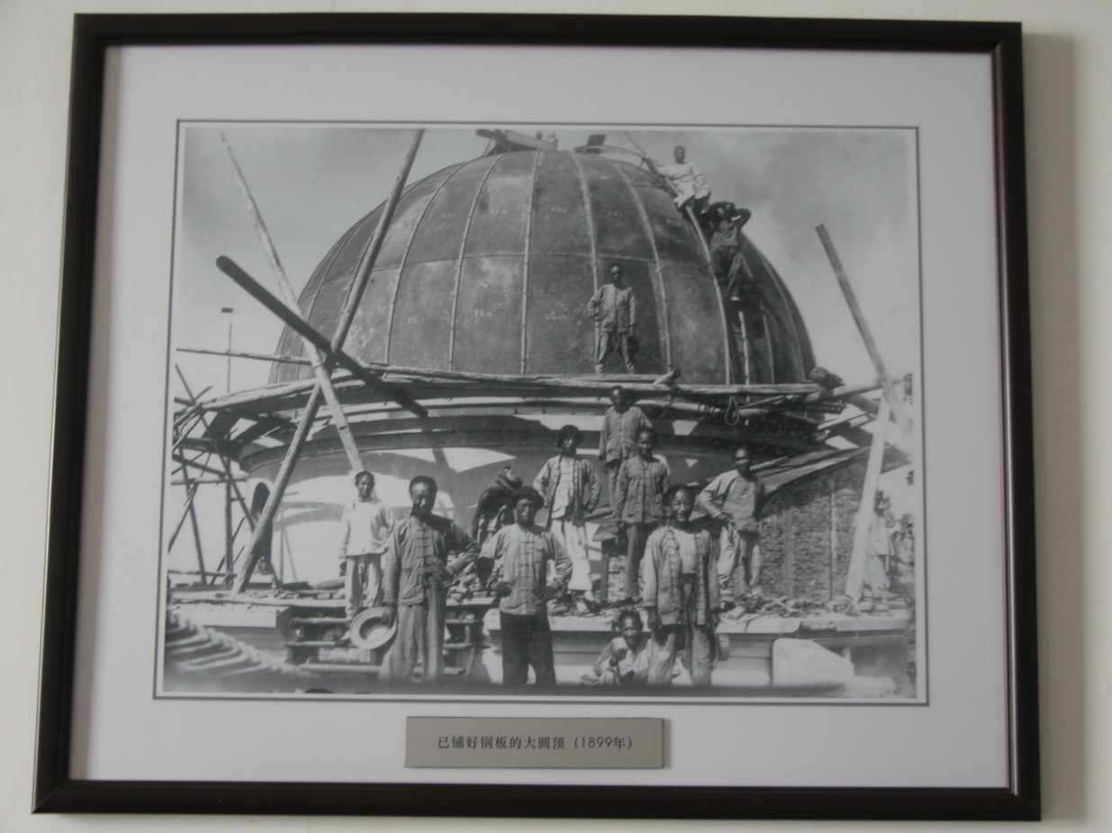 A picture of builders of the Sheshan Observatory from 1899, as seen in the Observatory museum in 2004.