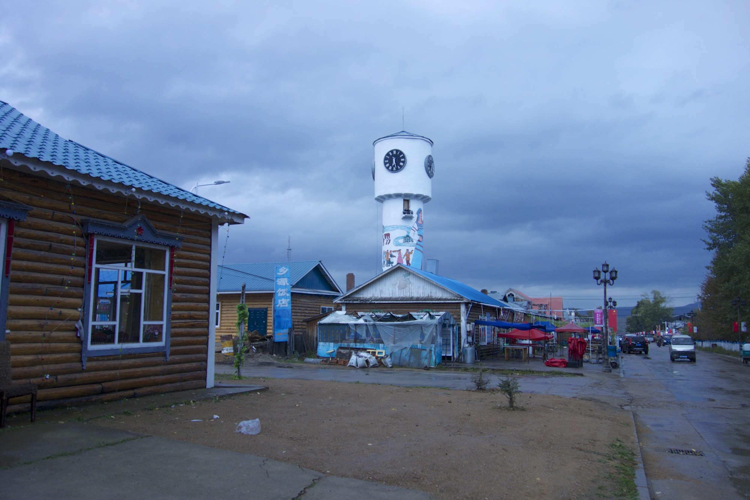 Shiwei centre - A Chinese border city to Russia