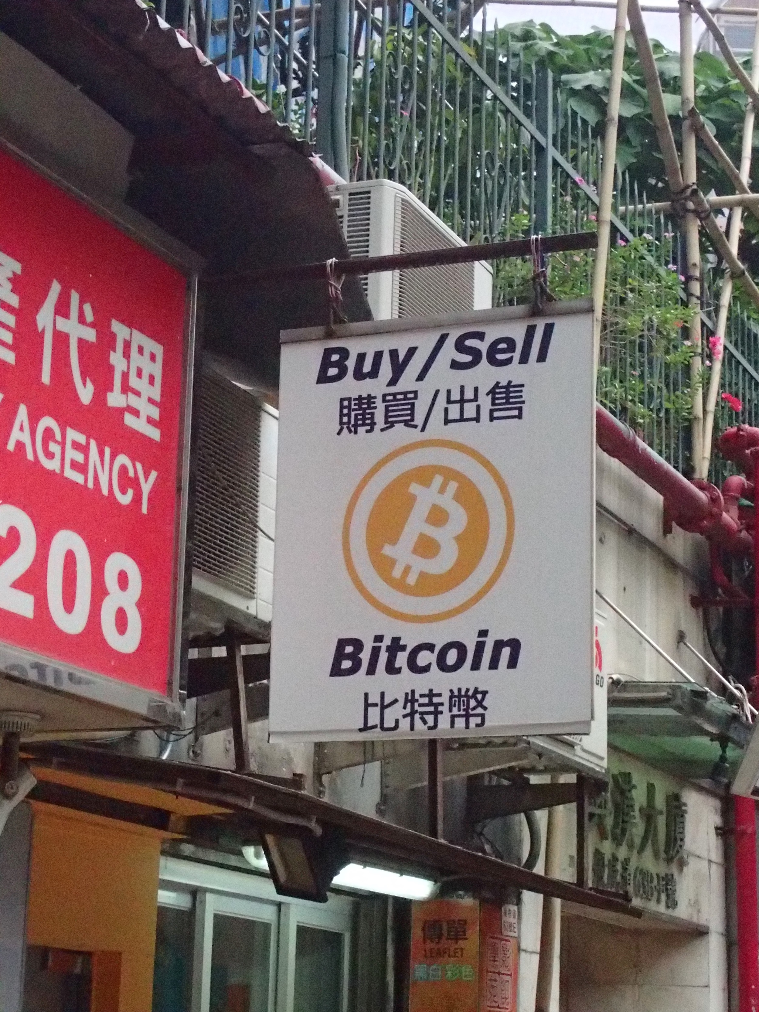 The sign is still up (October 2015, Bonham Road, Hong Kong)