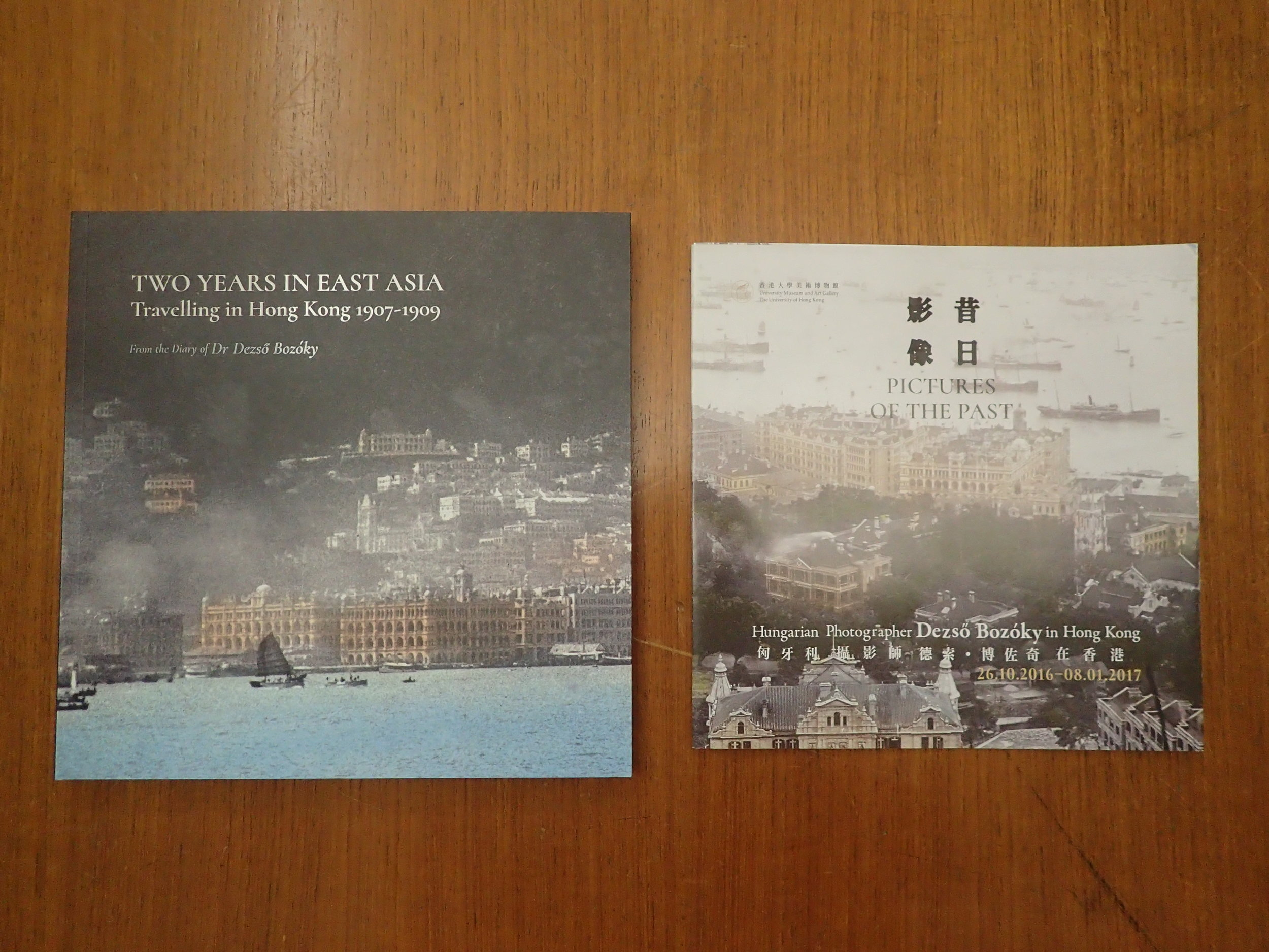 Cover pages of the catalogue and exhibition leaflet