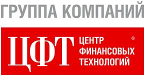 Центр Финансовых Технологий