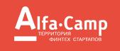 Alfa-camp - акселератор финтех-стартапов