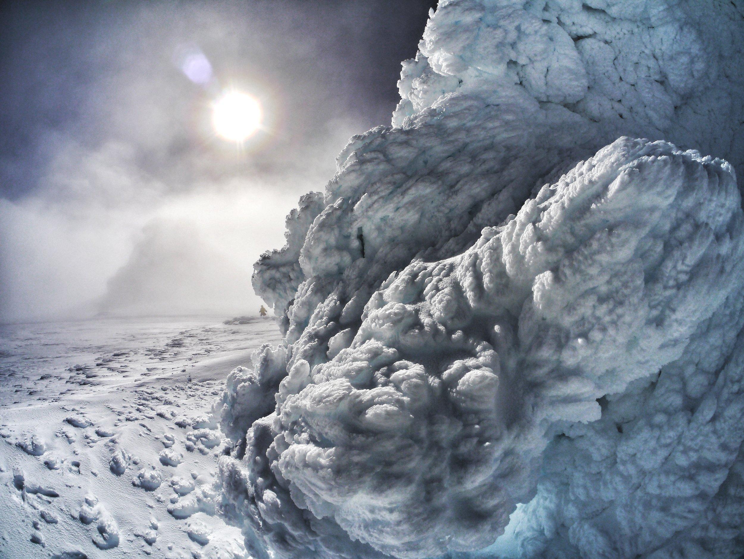 Summit ice on Snæfellsjökull