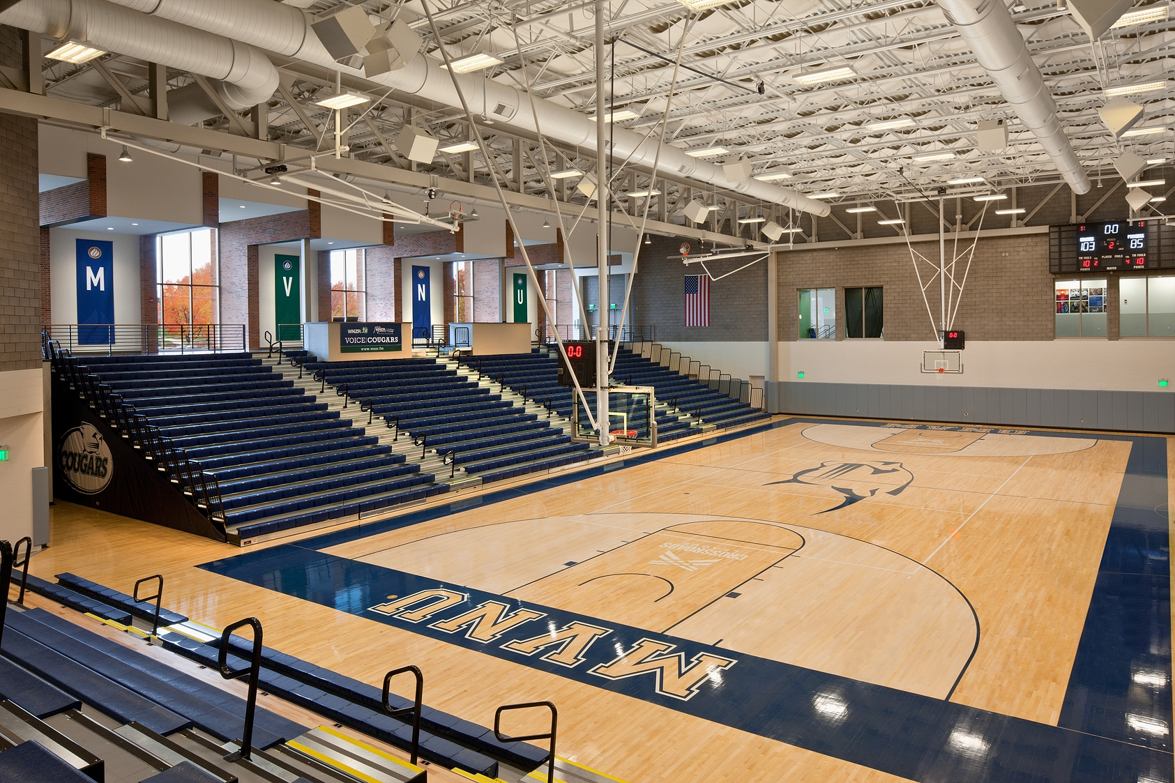 Mount Vernon Nazarene University Ariel Arena - Mt. Vernon, Ohio