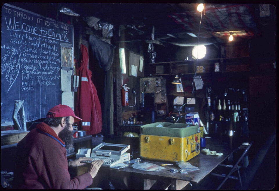 Robert Asher performing routine maintenance on RTM at Camp 8 in 1987.  Photographer unknown.