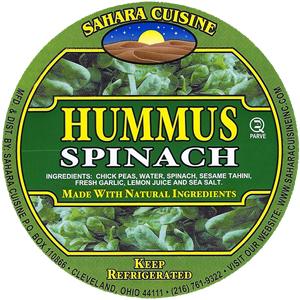 Hummus_Spinach.jpg