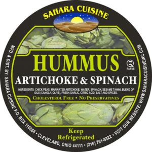16mummus_spinach_art.jpg