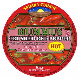 Hummus_crushed-red-pepper.jpg