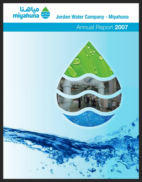 2007 Annual Report - English