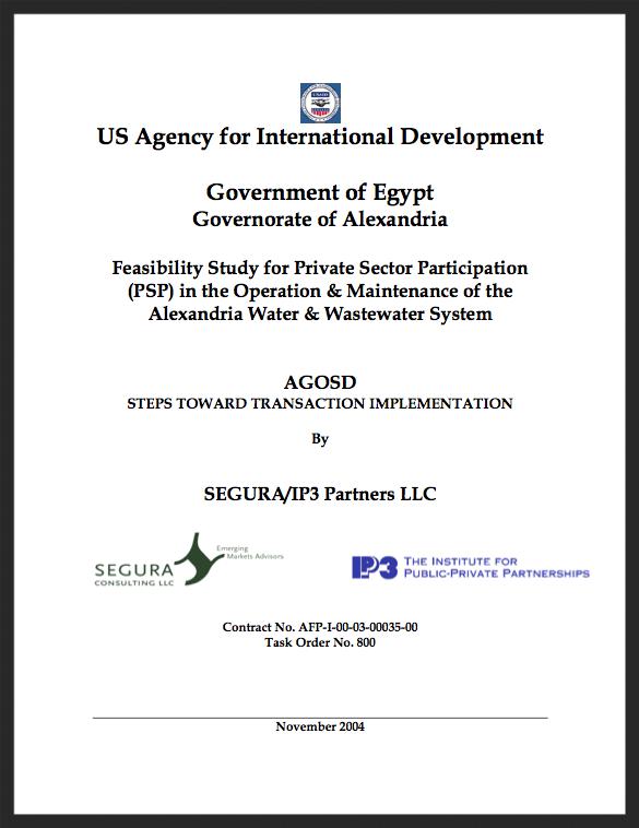 Alexandria | AGOSD Steps Toward Transaction Implementation