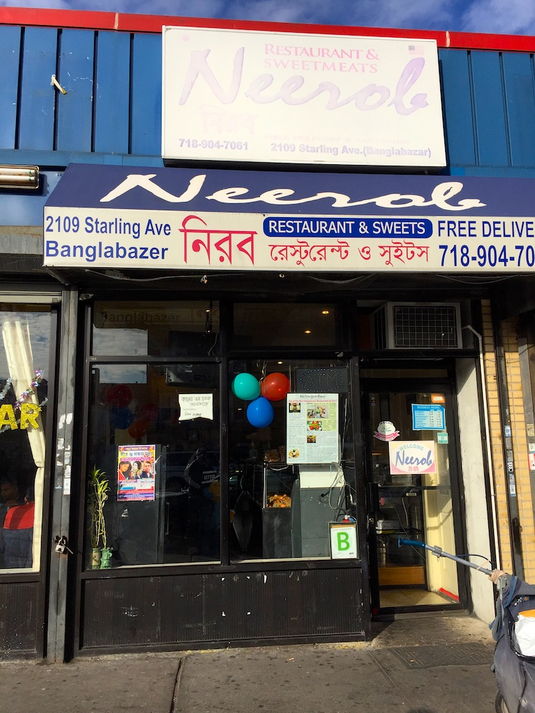 Neerob on Starling Ave. in the eastern Bronx. The food is good enough to ignore the B rating from the health department.