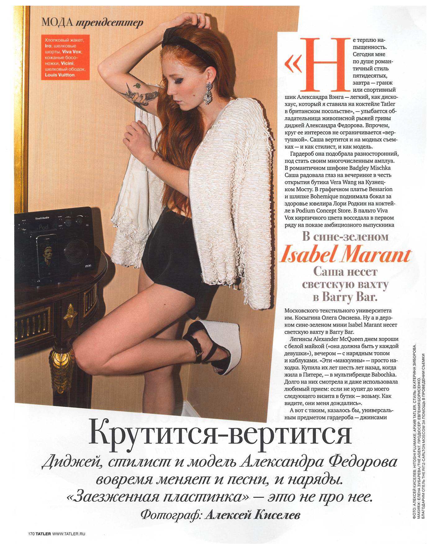 tatler magazine_march issue_alexandra fedorova.jpg