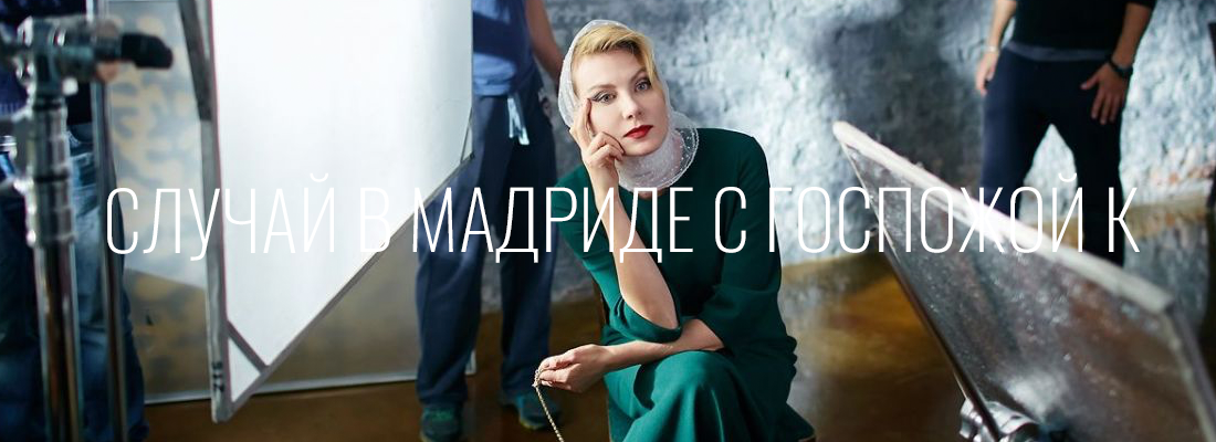 alexandra-fedorova-renata-litvinova-madrid-carrera