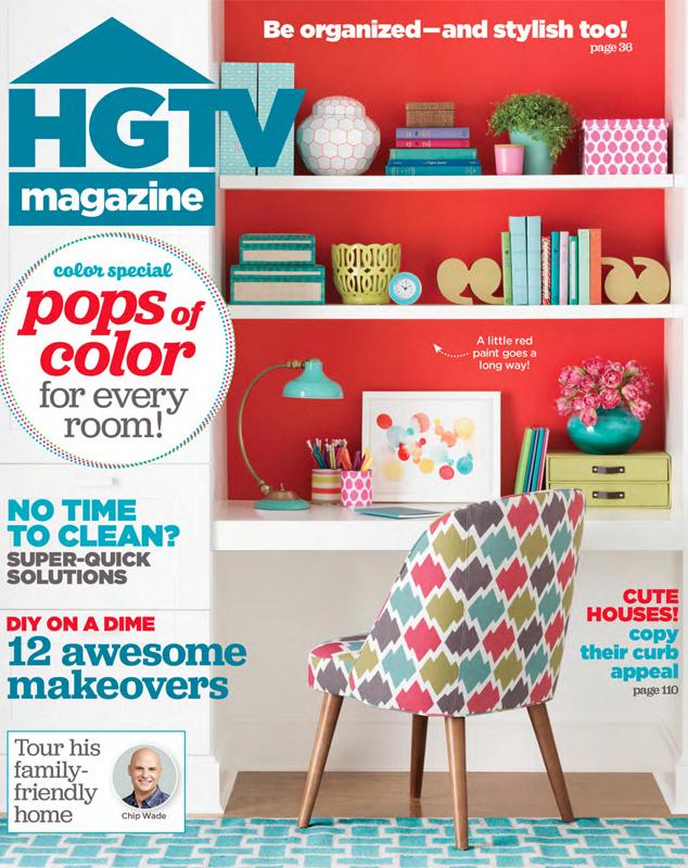 HGTV Magazine  - September 2015 cover feature