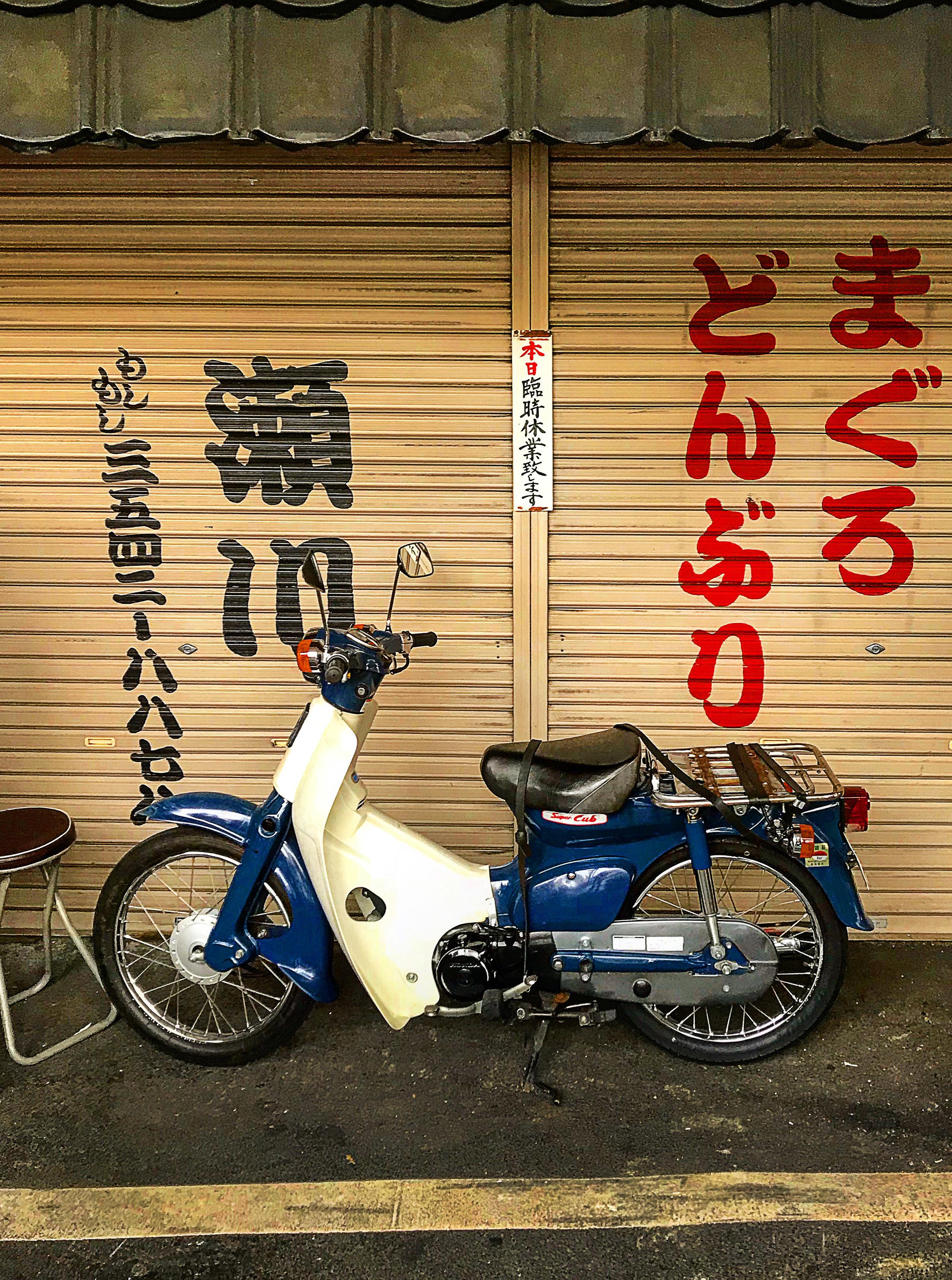 japan 9.jpg