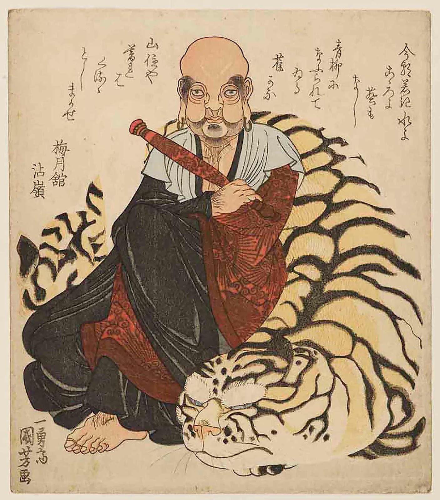 Arhat  com Tigre , de Utagawa Kunyoshi (c. 1820).