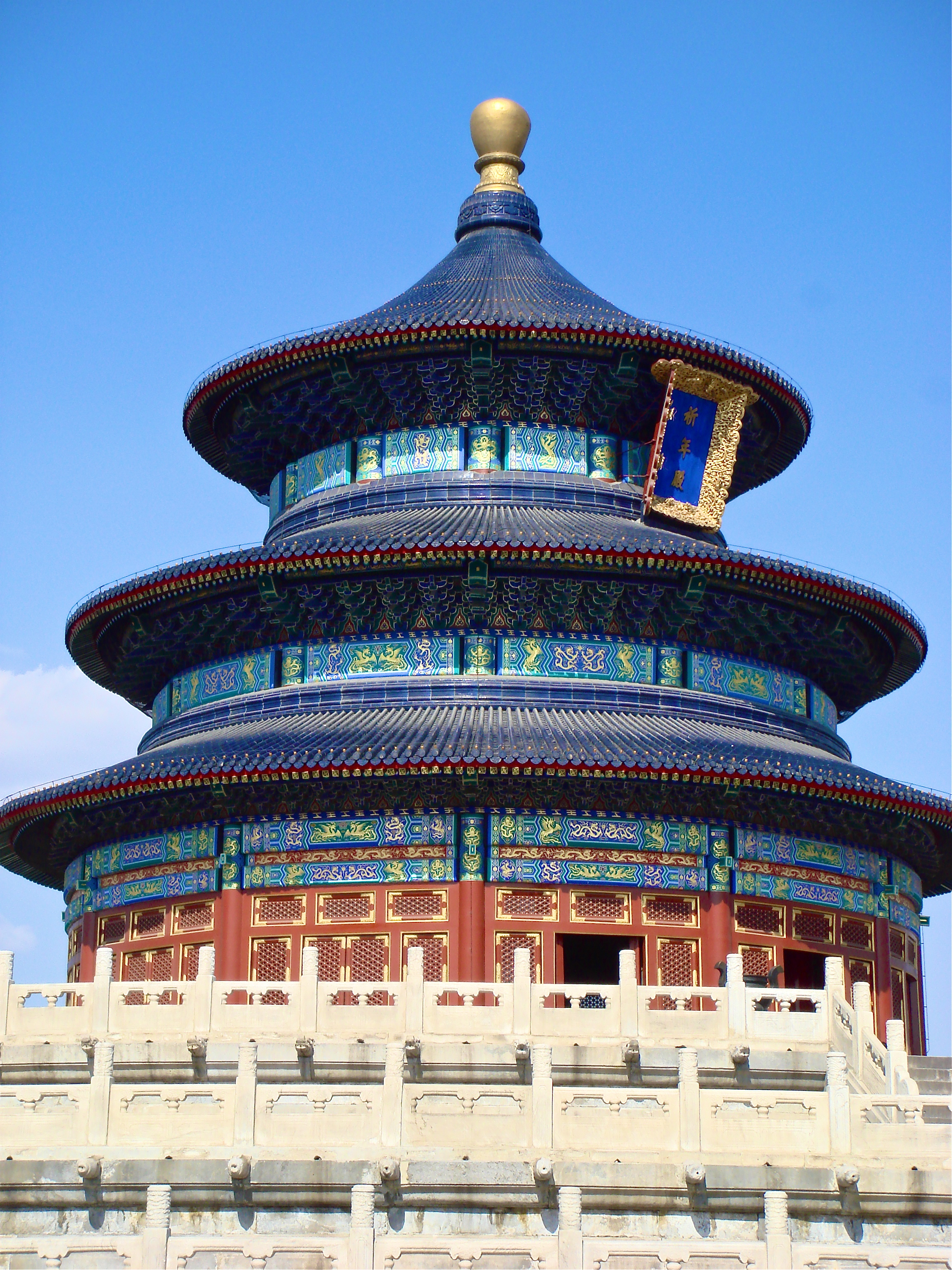 The Temple of Heaven       Beijing, China