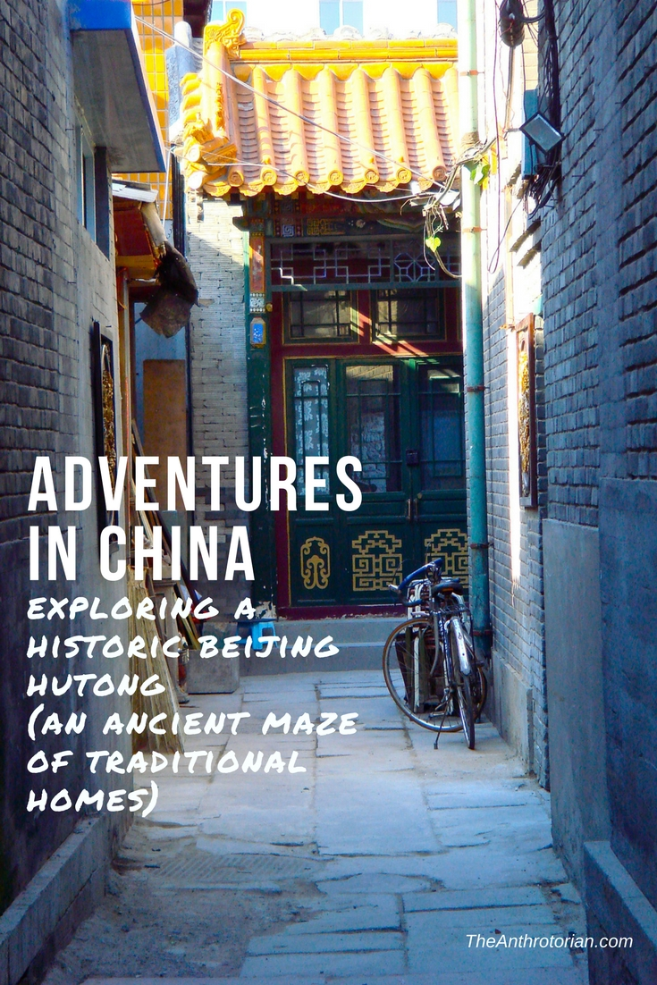 Exploring ancient streets in China