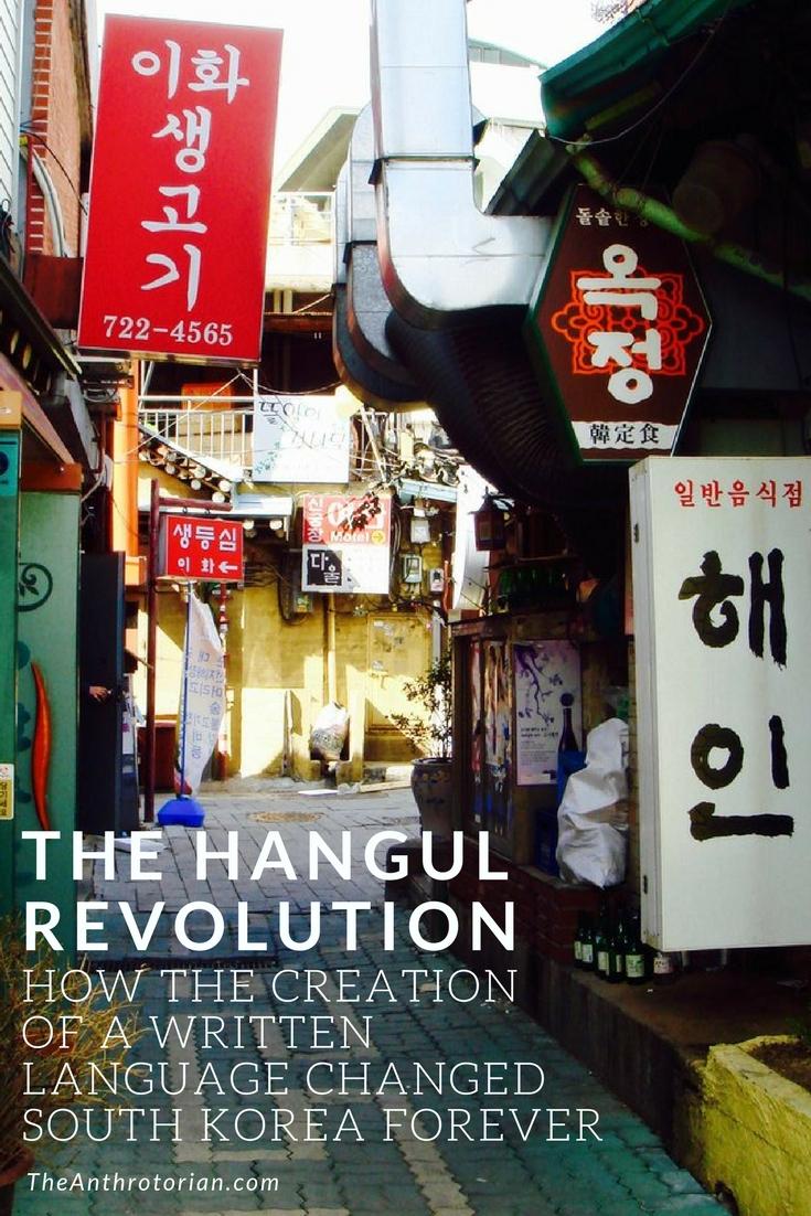 The Hangul Alphabet in South Korea