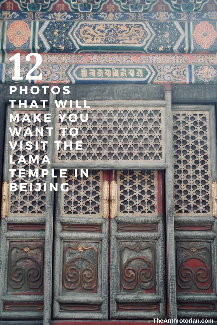 Yonghe Temple (Lama Temple) in Beijing
