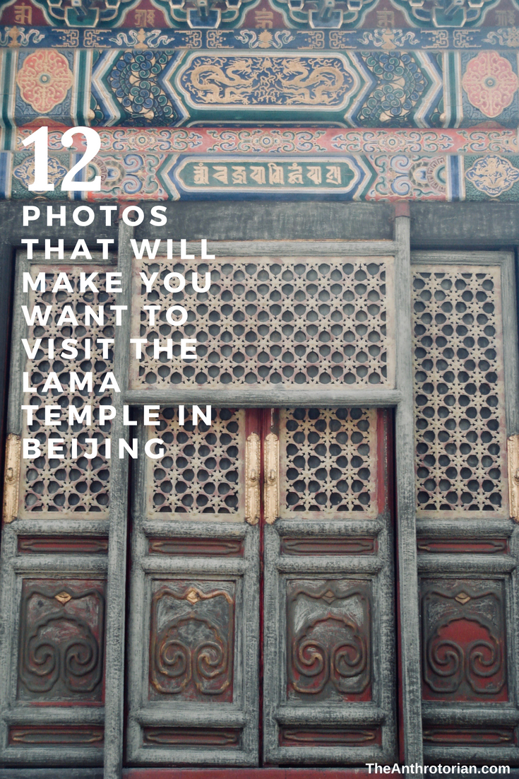 The Yonghe Temple (Lama Temple) in Beijing