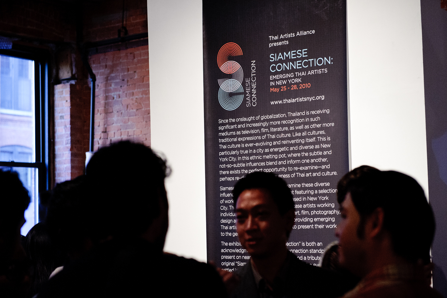 05.25.10-siamese_connection_opening_014.jpg