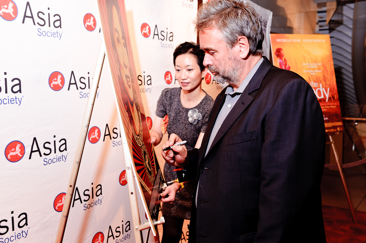 20111211_the_lady_screening_53.jpg