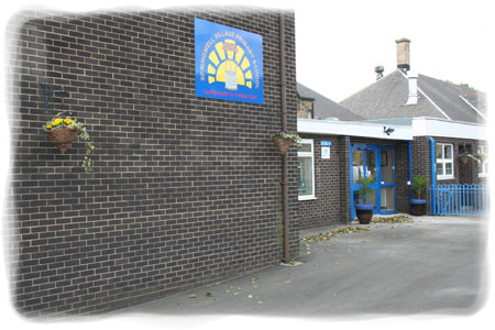 springwell village primary school.jpg