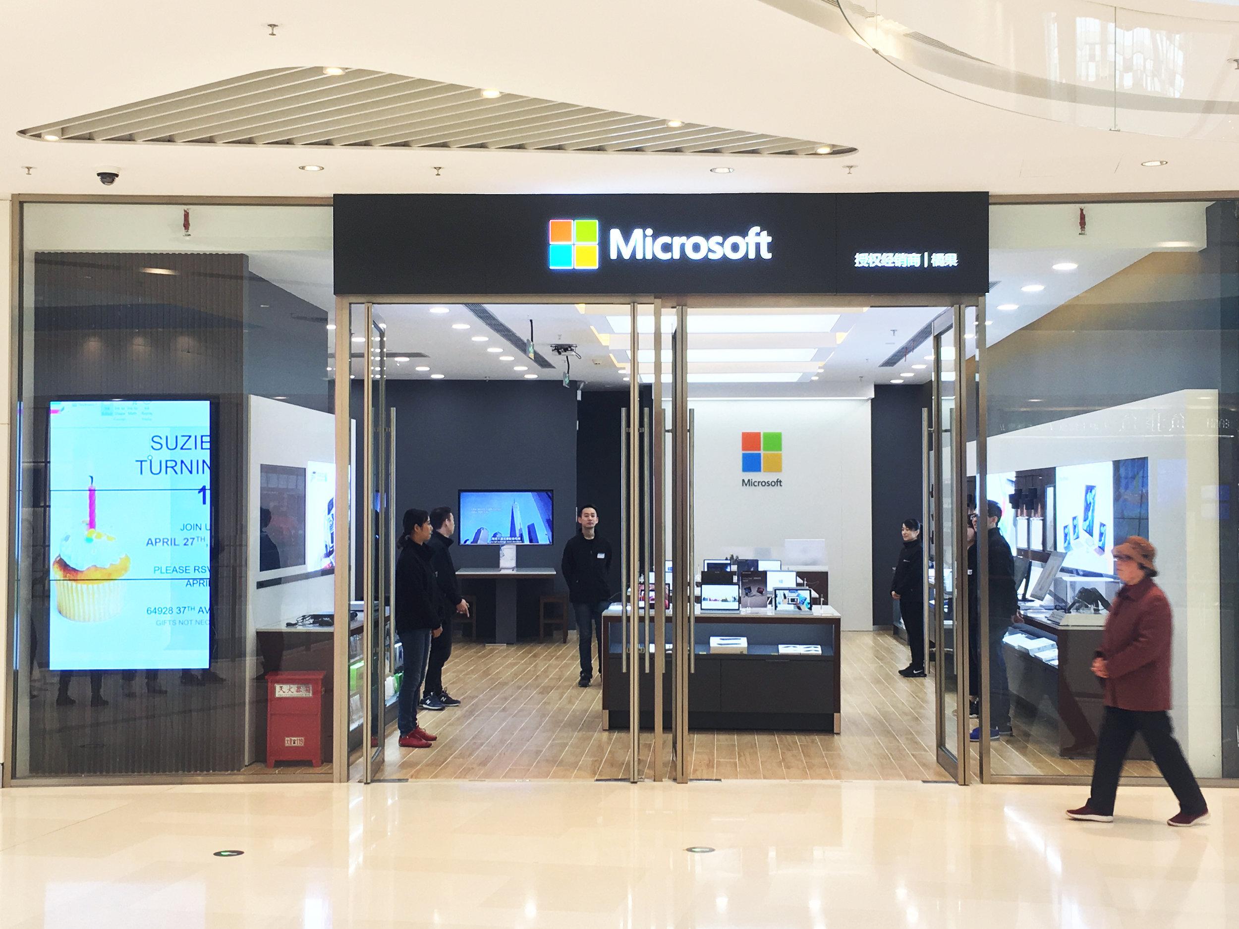 Microsoft AR Store China - Exterior