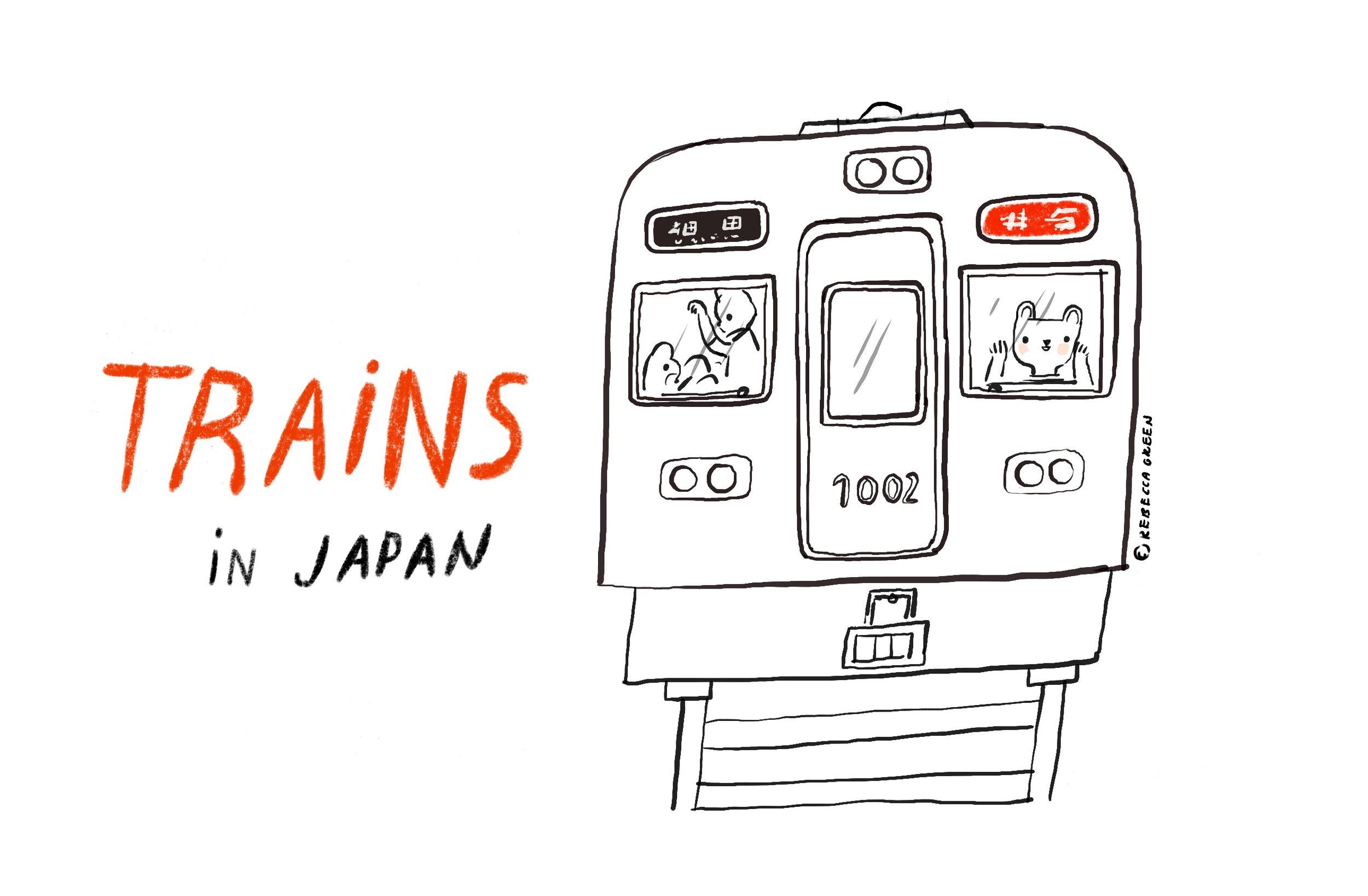 japan4 2.jpg