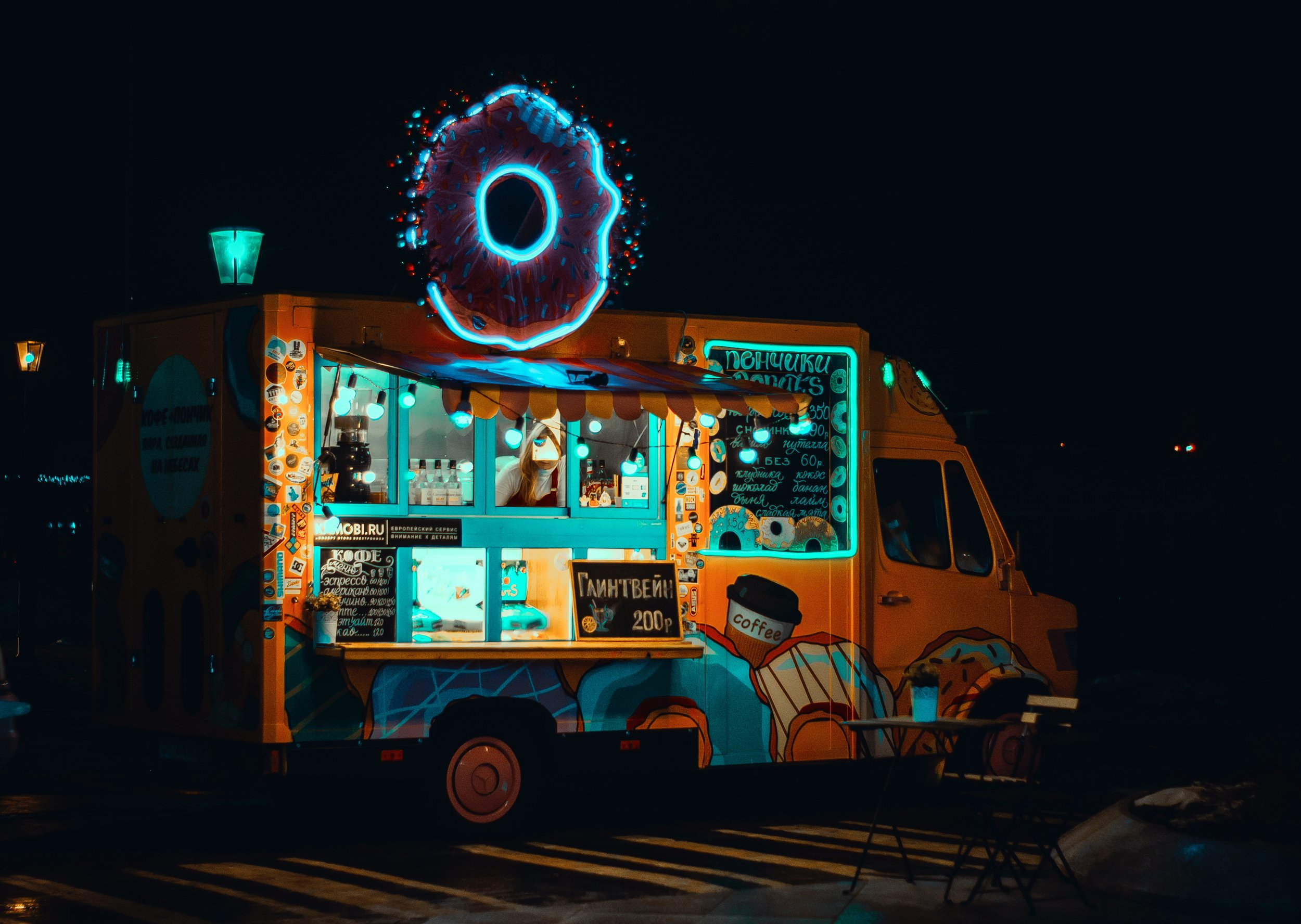 food-truck-illuminated-light-1766686.jpg