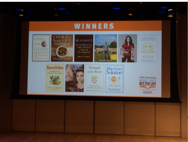 Here were the winners in all the categories.  Tracey did not win the big prize, but it hardly mattered, because it was such a thrill for her to be nominated, and to be at the gala among such literary luminaries as Marie Rodale, Marianne Williamson, and PJ O'Rourke. I was so proud of her, and so delighted to be there to support her on the big night.