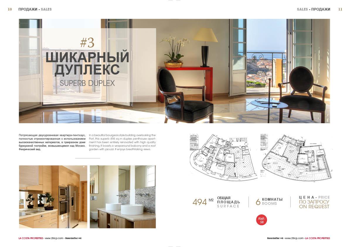 news_papier_russie6.jpg