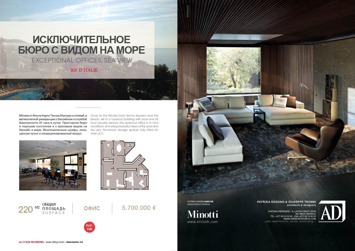 news_papier_russie13.jpg