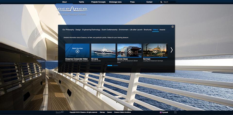 oceanco_subtract_video.jpg