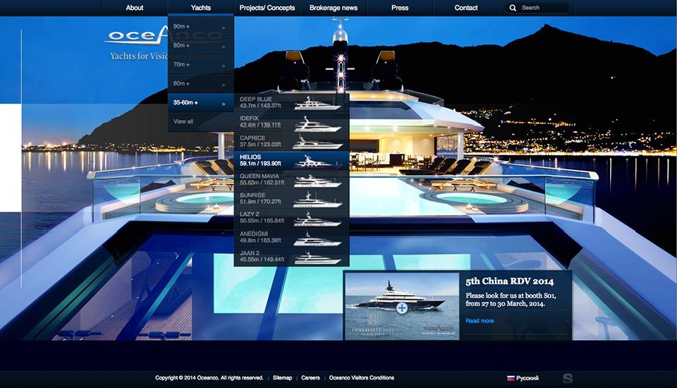 oceanco_subtract_yacht_selection.jpg