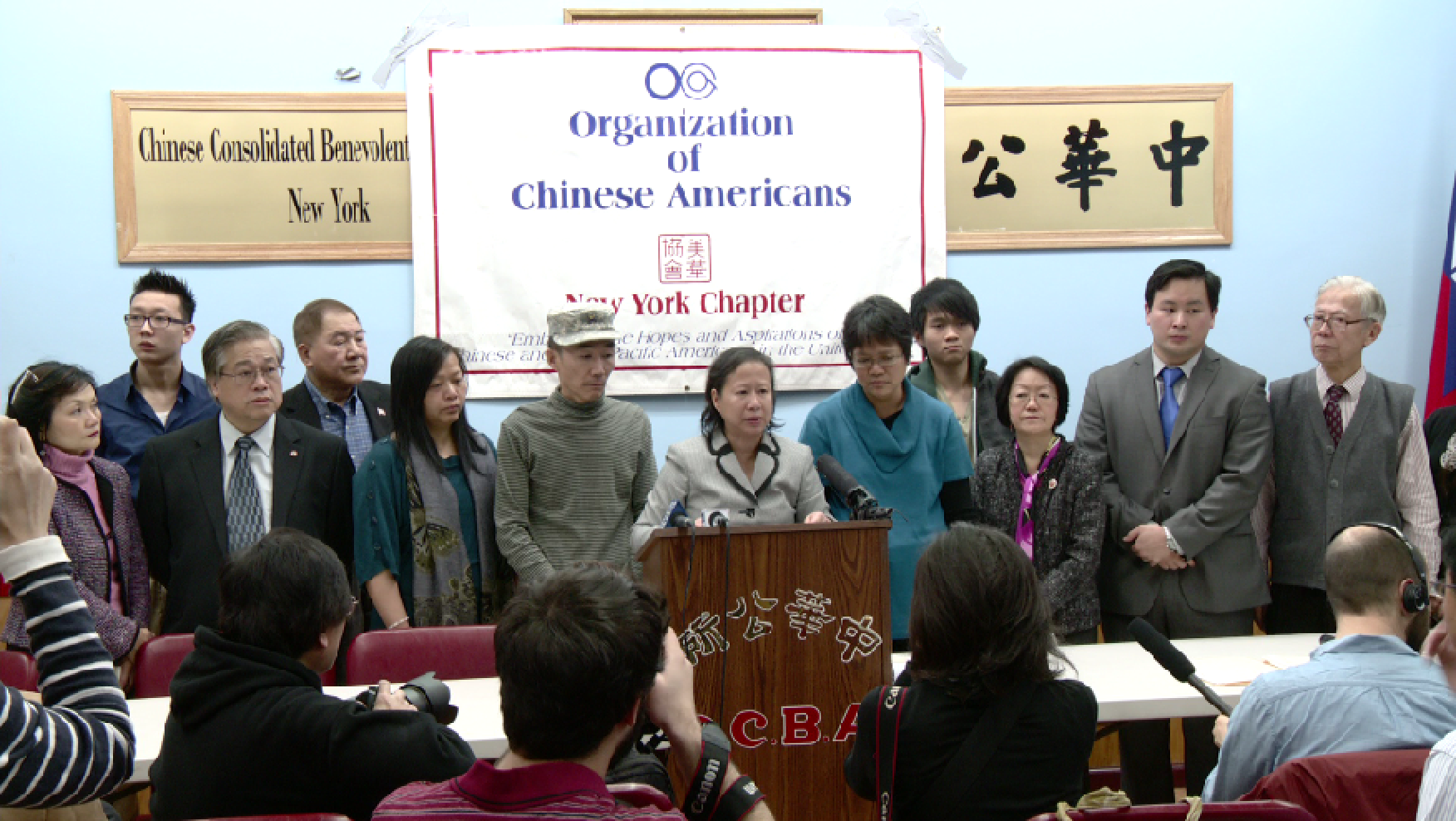 34. Final Press Conference - Group.png